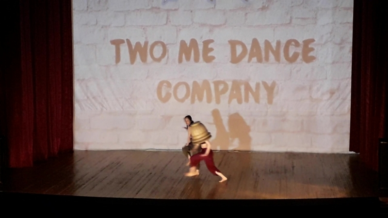 Two Me Dance Company Потому что Гладиолус