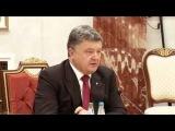 08.11.14 Порошенко: На Украине русский язык никогда не будет государственным. Украина новости