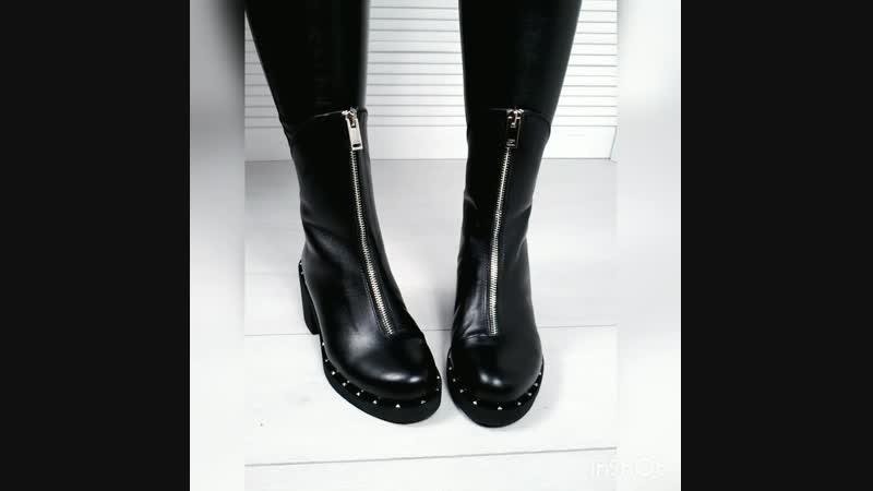 Ботинки зимние Nora