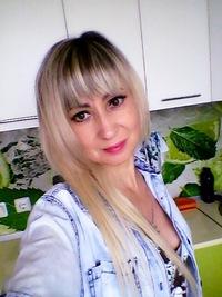 Нуриева Амира (Твоя)