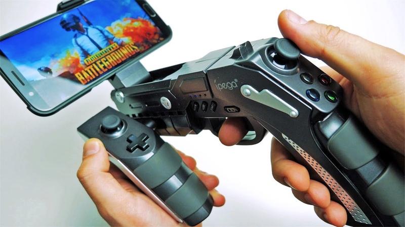 Геймпад пистолет для шутеров! iPega Pg-9057 Контроллер автомат!!