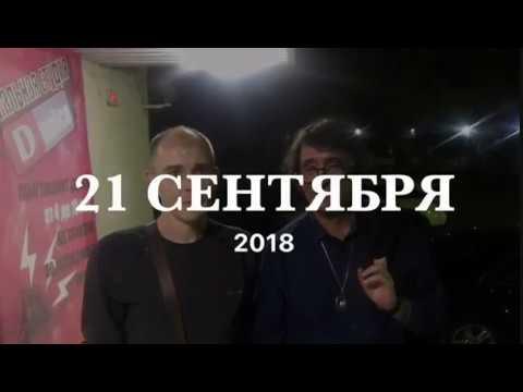 Видео от Дмитрия К. Юрий Башмет в г.Таганроге -21.09.2018г