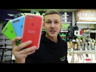 Подарки при покупке чехла на iPhone 7/8