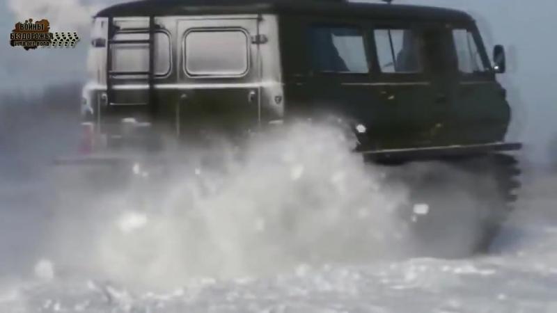 Российские Гусеничные Вездеходы Унжа Ухтыш УАЗ на гусеницах Russian super ATV for off road Siberia