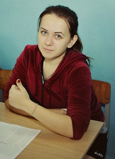 Марина Ермоленко, 4 мая 1997, Мариинск, id121031740