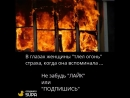 Подпишись sinstagram/marinabandi2018/