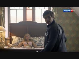 Виктория Белякова в сериале