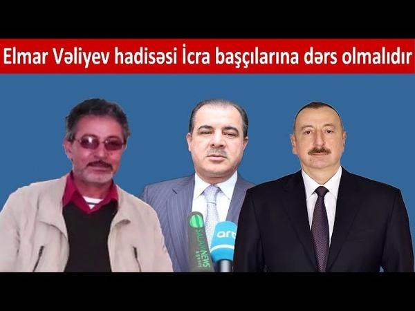 Elmar Vəliyevdən danışdı İlham Əliyevi şeirlə ifadə etdi - Mirzə Sakit