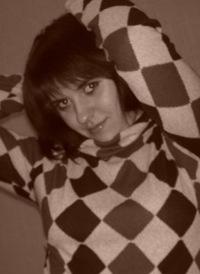 Анастасия Шарыгина, 14 апреля 1990, Оренбург, id50741917