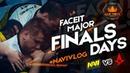 Влог Na'Vi - финал FACEIT Major 2018