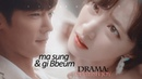 Ma sung gi Bbeum ✗ you even kissed me [devilish joy] [CC]