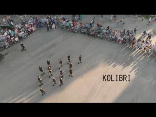 Усть-Катаву 260 | Танцевальный | KOLIBRI