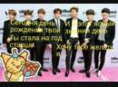 Video_name_01_16_2019_14_57.mp4
