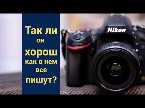 Обзор ✔ Nikon NIKKOR 35mm f:1 8G ED