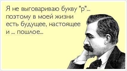 http://cs309129.userapi.com/v309129886/2050/DjF-NOtK8pc.jpg