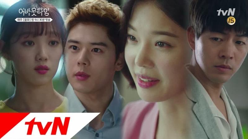 [Preview] tvN drama
