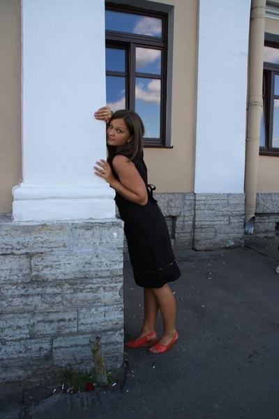Ксения Окулова