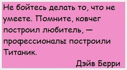 http://cs14111.vk.me/c540100/v540100368/2ab7/YPPQQlmp_lU.jpg