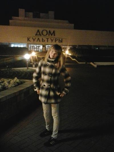 Даша Боровская, 3 октября 1999, Смолевичи, id219752528