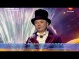 Тимофей Винковский - Украна ма талант 3   полуфинал