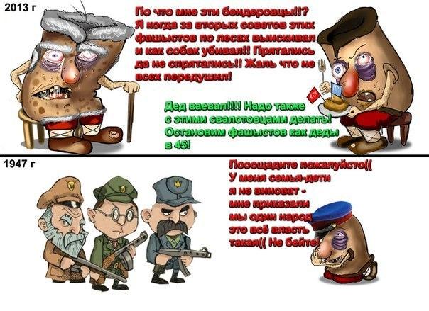 """На """"отстающем"""" по численности """"антифашистском"""" митинге - Сталин, флаги СССР и России, а также одинокий портрет Тимошенко - Цензор.НЕТ 9609"""