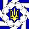 События в Украине