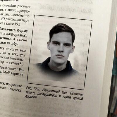 Леонид Ячменёв
