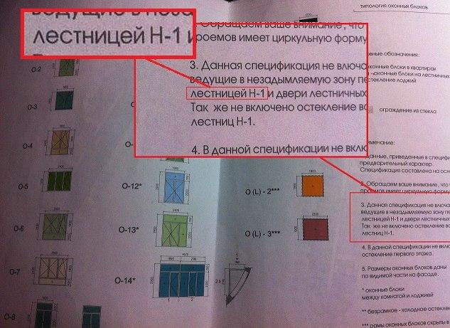 uCi3Liq2q6E.jpg