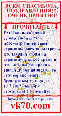Александр Русинов, 9 октября 1990, Москва, id133914761