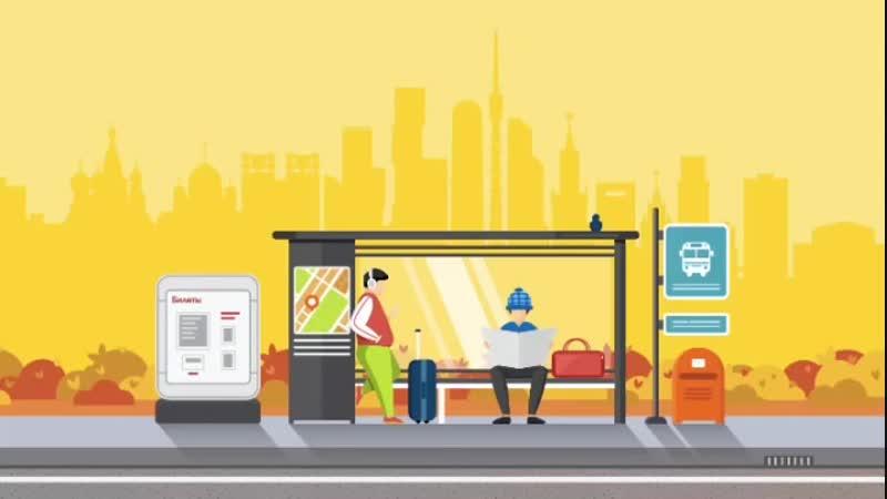 Мострансавто запускает акцию «Чистый автобус», цель которой привлечь внимание жителей Подмосковья к соблюдению правил пользовани