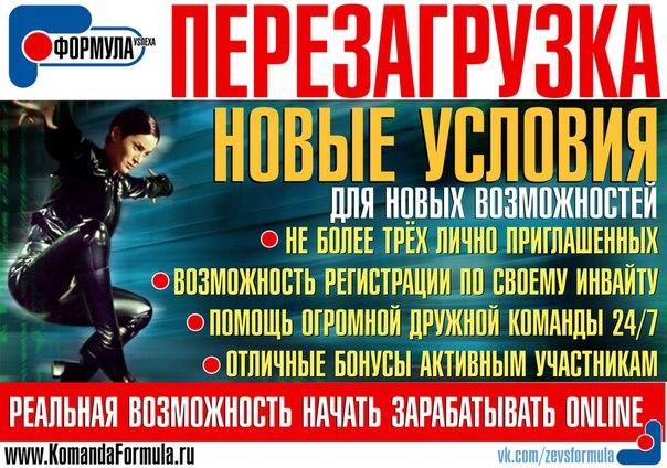 http://cs616020.vk.me/v616020391/ae98/VRz7cBKemEA.jpg