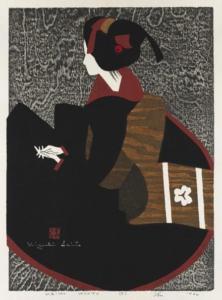 Серия работ японского художника Киеси Сайто