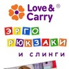 Эрго-рюкзаки и слинги Love&Carry™ Самара
