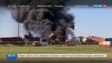 Новости на Россия 24 В Техасе товарные поезда столкнулись лоб в лоб