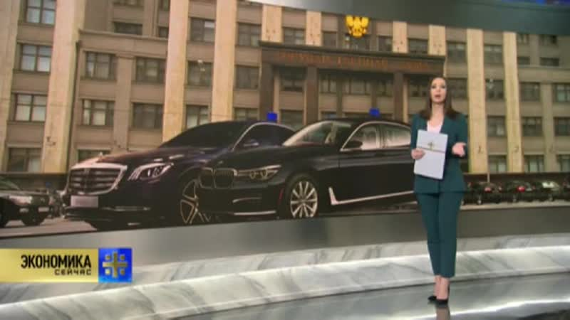 Депутаты обижаются.mp4