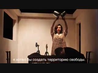 Девушка и смерть - художник постановки Галя Солодовникова (куратор программы Сценография БВШД)
