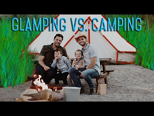 HOW TO GET YOUR BOYFRIEND TO GO CAMPING | Dads Not Daddies