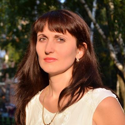 Ольга Демусенко, 20 июля 1976, Полтава, id131669758