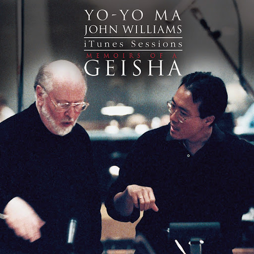 John Williams альбом Memoirs of a Geisha (iTunes Session) (Interview)