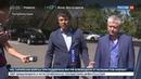 Новости на Россия 24 • В Крыму обсуждают новые методы борьбы с наркозависимостью