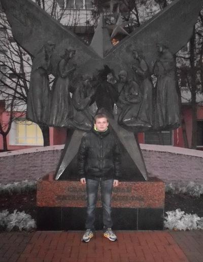 Миша Новиков, 23 ноября , Бобруйск, id138901018