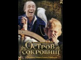 Остров сокровищ, серия 1 на Now.ru