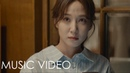 MV Park Na rae Spica 박나래 스피카 To You 너에게 The Ghost Detective 오늘의 탐정 OST Part 1