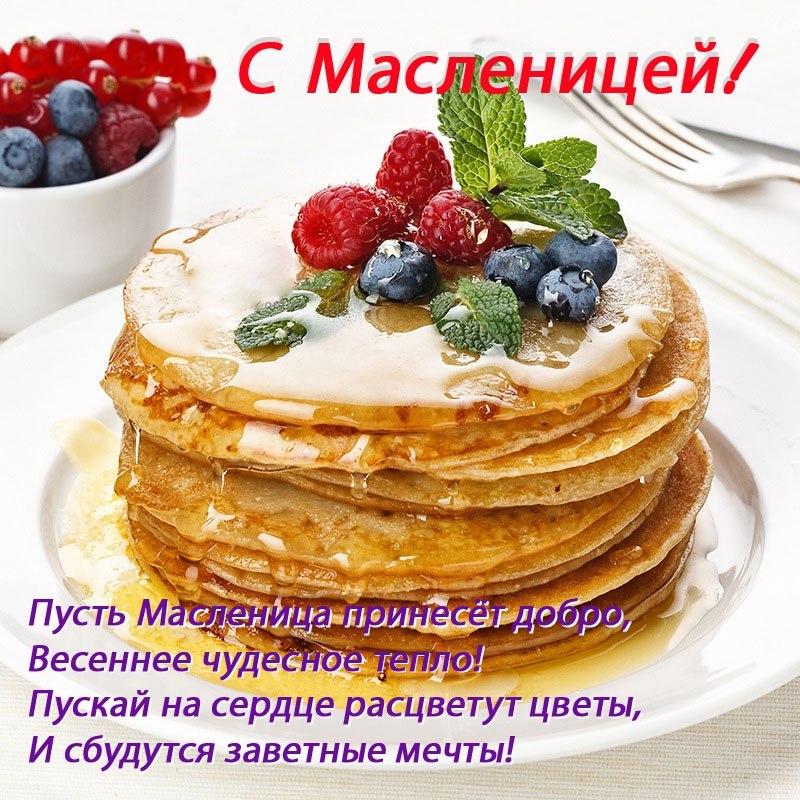 http://cs406427.vk.me/v406427786/2251c/Z8MZ7sPmBtg.jpg