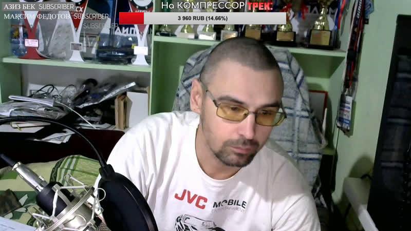 Артём Поплавков - Как не встрять на бабки при покупке автозвука