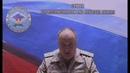 Брифинг генерал-майора А.Н.Бакина в СБ ООН по ситуации вокруг зоны деэскалации Идлиб