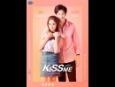Kiss Me Again 6.mp4.mp4