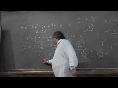 Элементарно к теории Галуа 4