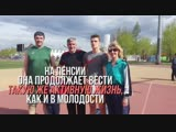Наталья Шарнина — «спорт – это образ жизни»