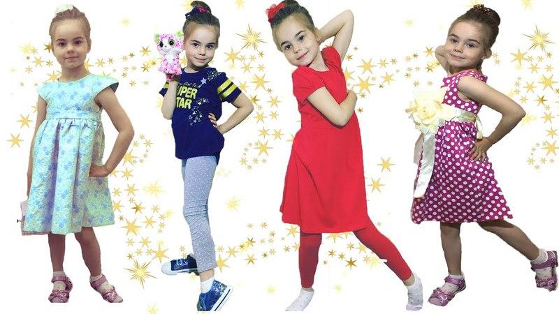 Волшебная шкатулка МЕНЯЕТ НАРЯДЫ Видео для детей